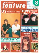 Feature Monthly Feature 1998 August Edition