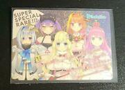 Hololive Production Card Chocolate 4th Gen From Japan Free Shipping