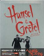 Movie Blu-ray Hansel And Gretel Limited 3d And 2d Set Steel Book Spec...