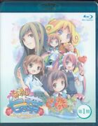 Eliminated In The First Stage 1 [theme Song With Cd] Seven-leaf [blu-ray]