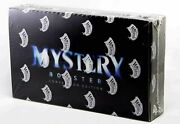 Mystery Booster Box Convention Edition 2021 New Sealed Mtg