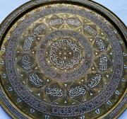 Large Cairoware Islamic Brass Silver And Copper Inlay Tray C1900 28.2