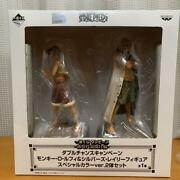 One Piece Ichiban Kuji New Era Opening Arc Luffy And Reilly Figure Special Color