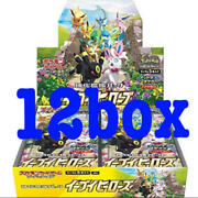 【12 Box】 pokemon Card Game Enhanced Expansion Pack Eevee Heroes S6a May28