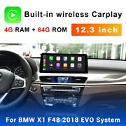 12.3'' Ips Android Car Stereo Gps Radio Navigation For Bmw X1 F48 2018 Evo New