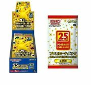 Pre-order Pokemon Card Expansion Pack 25th Anniversary Collection Box Sealed New