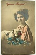 Tsarist Antique Russia Sheep Girl Antique Postcard Stamp Greeting Easter