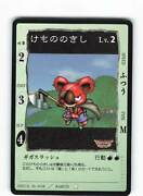 Enix 2001 Dragon Quest 3 Card Games Maltaand039s Country Fighting Ground Part...
