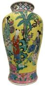 Big Antique Qing Chinese Export Porcelain Famille Jaune Chinoiserie Temple Vase