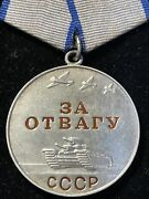 Ussr The Medal For Bravery Type 2 Variation 2      No Numbered