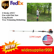 Us 2-stroke 52cc Gasoline Pole Saw Long Reach Tree Pruner Trimmer , Air-cooled