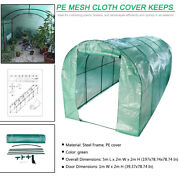 Portable Walk-in Greenhouse Plant Green House Outdoor Garden Planting House 16ft