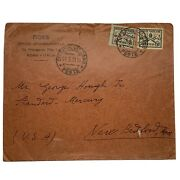 1929 Vatican Cover To New Bedford, Mass. Papal Coat Of Arms Stamps 6, 7