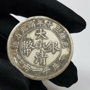 Hu-peh One Tael Chinese Coin 50865