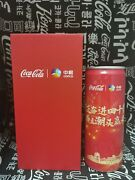 China Coca Coke Cola Beijing Factory 40th Limited Edition Can Empty Not For Sale