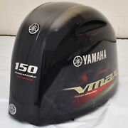 Yamaha Boat Outboard Motor Cowling 150 Hp V Max Sho Fourstroke Scuffs