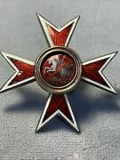 Russia.badge Marking The Graduation From The Military School At Chughuev