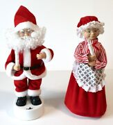 Telco Original Motionettes Santa Mrs Claus Twin Pack Lighted Musical Animated