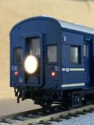 Tenso-do Hall Ho Limited Express Was Organized Series 43 10 Passenger 8-car Set