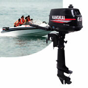 Hangkai 6 Hp 2stroke Outboard Motor Fishing Boat Engine Water Cooling Cdi Used
