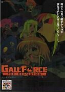 Sony Promotional Item Gall Force The Revolution B2 Poster