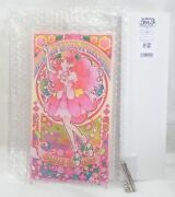 Toei Animation Pretty Store Limited Edition Elemental Drawing Cure Grace