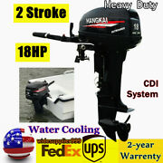 246cc 2 Stroke Outboard Motor Engine Fishing Boat Engine Water-cooling 18hp New