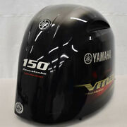 Yamaha Boat Outboard Motor Cowling 150hp V Max Sho - Scratches