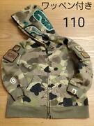 Avacing Ape Grape Kids Shark Camouflage Hoodie With Patches