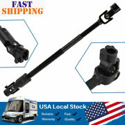 Power Steering Shaft Fit For Jeep Cherokee 1984-1994 Xj Omix-ada 18016.05
