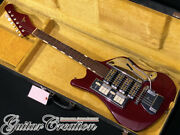 Teisco Ss-4l Dark Red 1960s 4 Pick Ups 4.2kg Used Electric Guitar