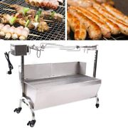 Large Roaster Spit Rotisserie Bbq Grill Roast Whole Lamb Chicken Pig Outdoor
