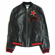 454035 Panther Star Emblem Ribbed Knit Leather _30282