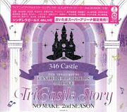 Make 2nd Season No / 4th Live Tricaslestory 346 Castle ※ Unopened