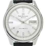 Seiko 5 Sports Matic Deluxe 7619-7010 25jewels Automatic White Dial Watch