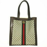 Ofidia Soft Gg Large Tote Bag With Pouch 519335 _40031