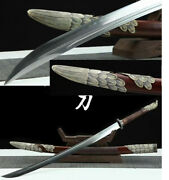 Suan Zhi Wood Folded Steel Clay Tempered Brass Feather Chinese Qing Sword