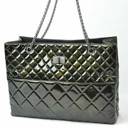 2.55 Chain Tote Bag Patent Leather 14 Series Black Dark Green Syst _58864