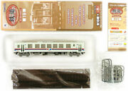 Secondhandhobby/tommy Tech Railway Collection The 19th Secret S019 Wakasa