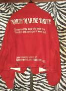 Crimson Varsity Jacket Back Character Embroidery Right Arm Emblem State Is Norma