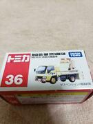 Tomica Discontinued Red Box No.36 Nexco Self-propelled Sign-up Car