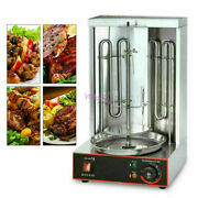 Electric Shawarma Grill Machine Rotating Barbecue Oven Commercial Rotisserie Usa