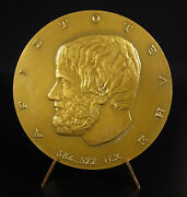 Medal Unesco Philosopher Aristotle 1978 For Le Steering Mdp Owls Owl Medal