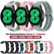 For Samsung Galaxy Watch 41/45mm 4 40/44/42/46mm S3 S2 Silicone Band Wrist Strap