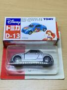 Disney Tomica Collection Copen And Discontinued