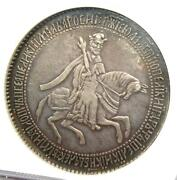 1654 Russia Novodel Rouble Coin 1r - Certified Ngc Au Details - Rare