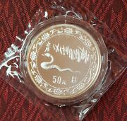 1989 Silver China 50 Yuan Proof Snake 5oz Only 1000 Minted - 2 Display Boxes