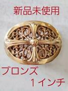 Chrome Hearts Classic Oval Bronze Inch Buckle