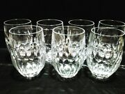 Lot Of 7 Waterford Crystal Replacement Curraghmore 10 Oz Flat Tumbler Glasses