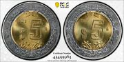 Er229 Mexico Mint Error -struck With Two Reverse Dies -5 Pesos 2018-mo. Pcgs 66